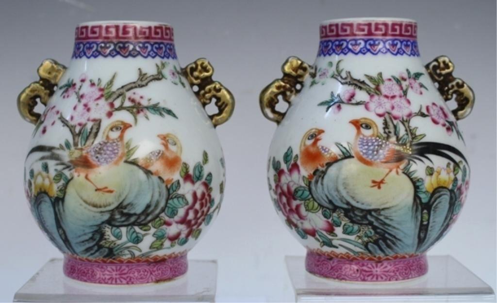 Chinese Pair of Famille Rose Jars Yongzheng Marks