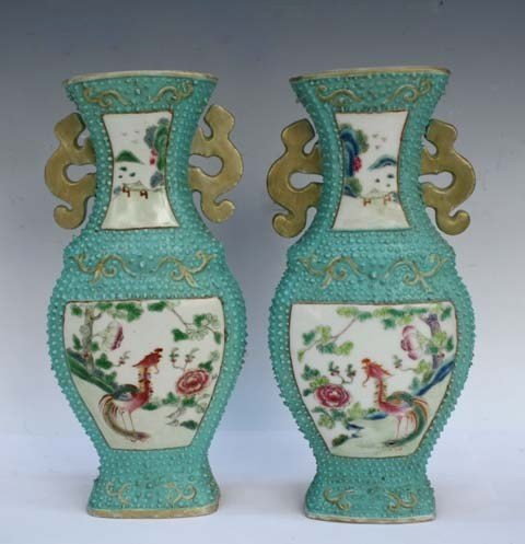 Chinese Famille Rose Wall Vase Pair Early 20th C