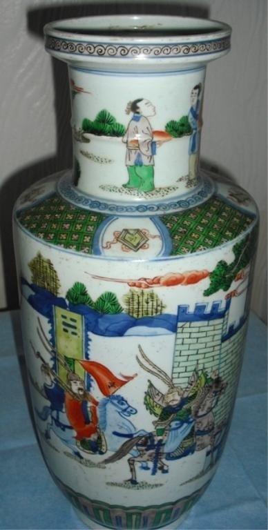 Chinese Famille Verte Porcelain Vase - Warriors