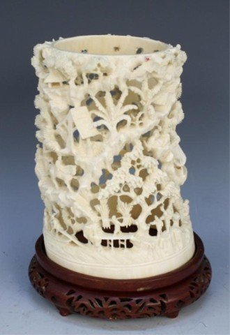 Chinese Carved Ivory Openwork Landscape Brushpot