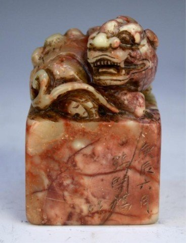 Chinese Carved Rose Soapstone Foo Dog Seal