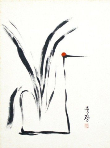 Korean Crane Painting by Monk, Jung Kwan Sunim