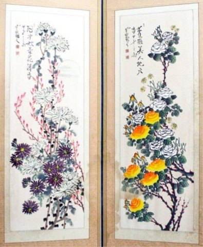 Korean Flower Screen Painting by Woo Jun