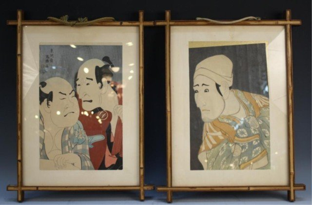 Lot of 2 Japanese Woodblock Prints