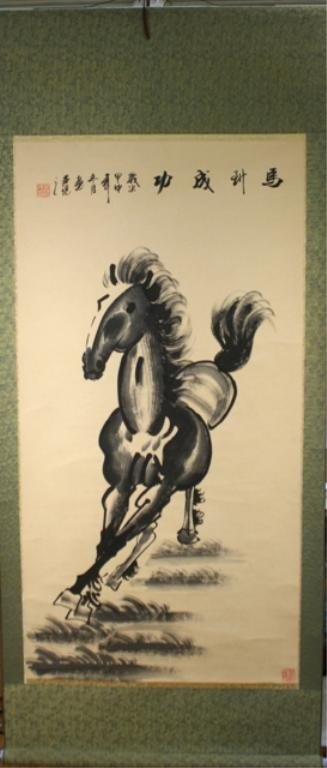 Chinese Scroll Painting of a Horse