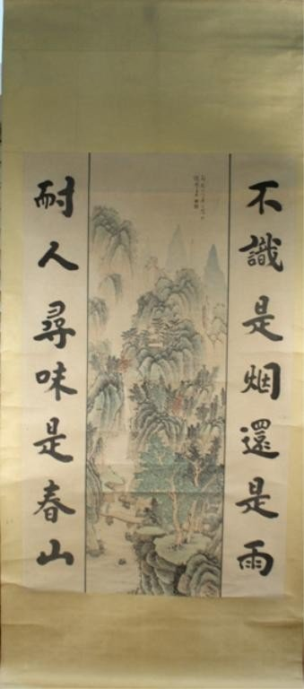 Chinese Scroll of Landscape attr. Xin Luo Shan Ren