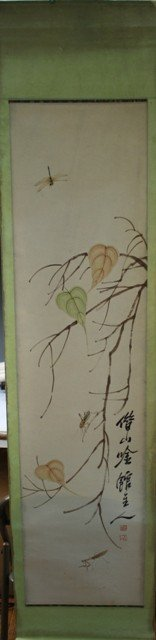 Chinese Scroll of Insects & Leaves attr. Qi Baishi