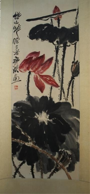 Chinese Scroll Painting of Lotuses attr. Qi Baishi