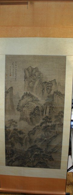 Chinese Landscape Scroll Painting After Zhou Chen