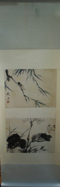 Chinese Scroll Painting attr. Tang Yun