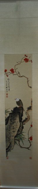 Chinese Scroll Painting attr Xie Zhiliu
