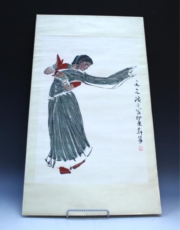 Chinese Painting of Dancer Signed Ye Qianyu