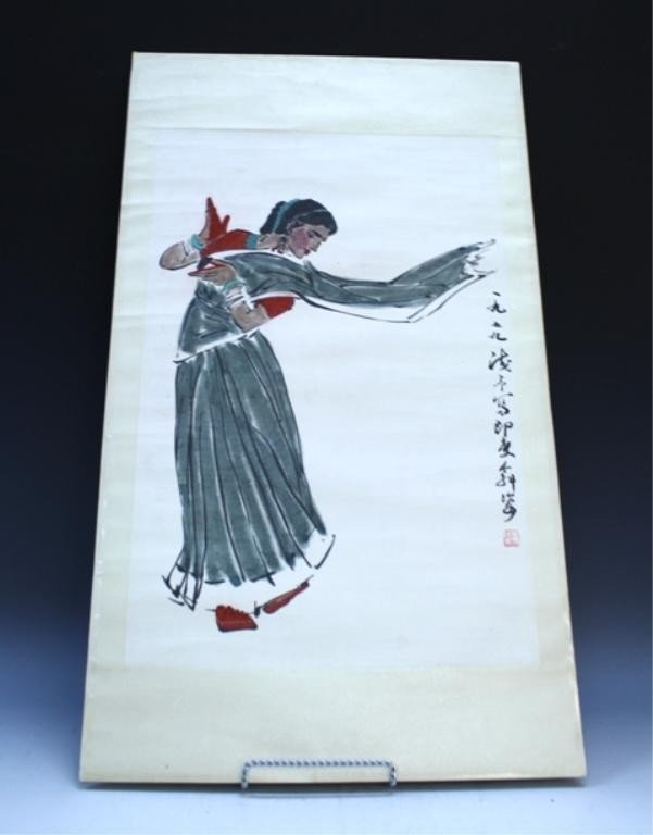 Chinese Painting of Dancer Signed Ye Qianyu