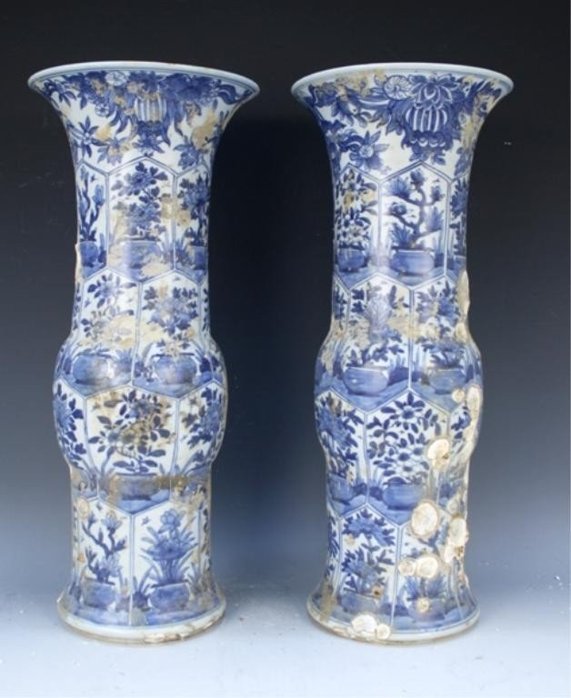 Pair of Chinese Blue & White Kangxi Beaker Vases