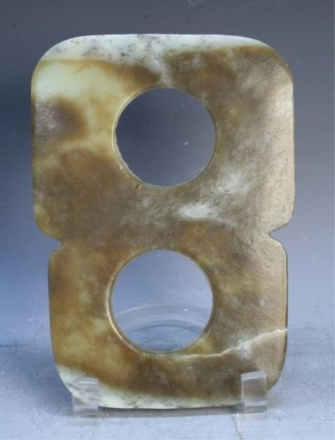 13: Chinese Jade Double Disk Qijia Culture
