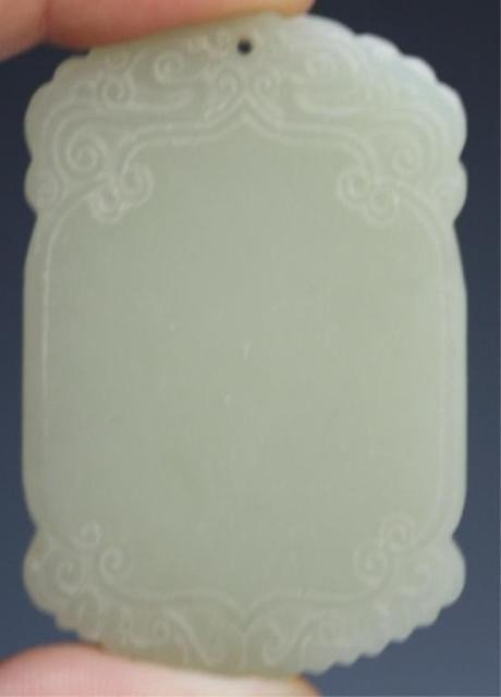 10: Chinese White Jade Blank Plaque Amulet