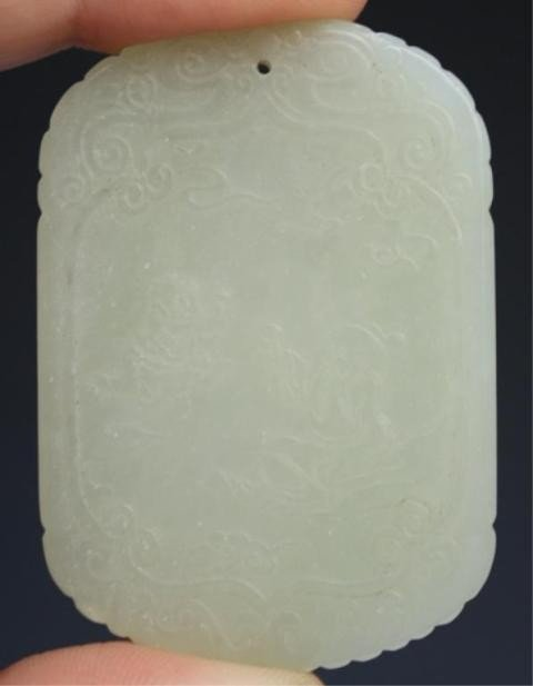 16: Chinese White Jade Plaque Amulet w/ Two Figures - 2