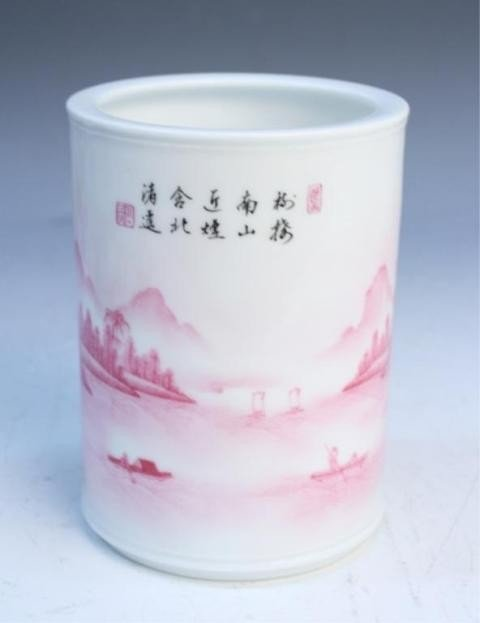 43: Chinese Brushpot with Rose Colored Landscape - 3