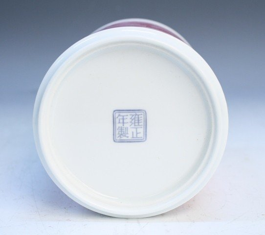 43: Chinese Brushpot with Rose Colored Landscape - 5