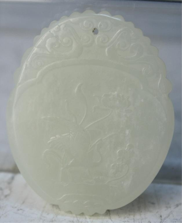 1: Chinese Carved Jade Ovoid Pendant