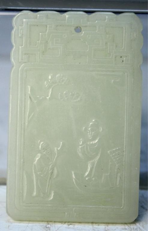 5: Chinese Carved Jade Rectangular Pendant