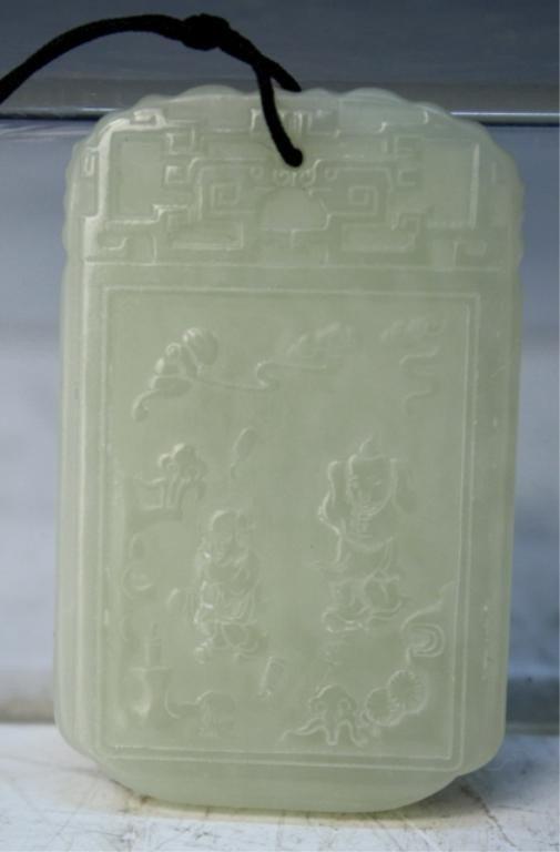 6: Chinese Carved Jade Rectangular Pendant
