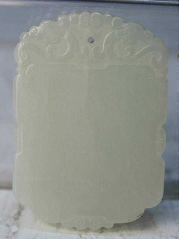 8: Chinese Carved Jade Smooth Pendant