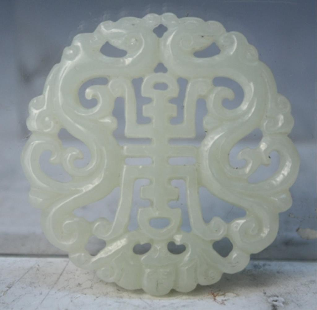 17: Chinese Carved Jade Openwork Pendant