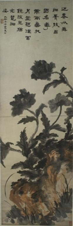 93: Chinese Scroll Painting of Peonies attr Tao Chi