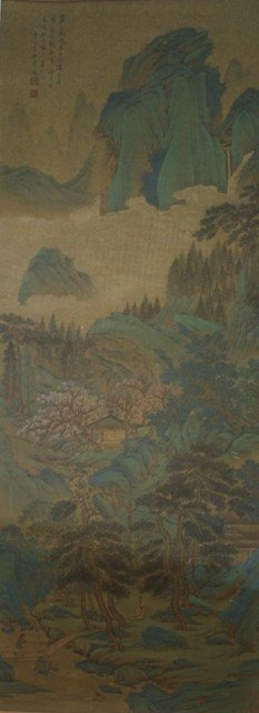 94: Chinese Landscape Scroll Painting attr Qiu Ying