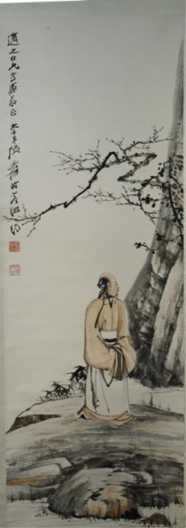 95: Chinese Scroll Painting attr. Zhang Da-Qian 20th C
