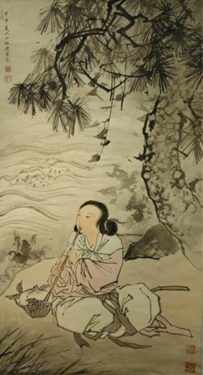 96: Chinese Sroll Painting attr. Chen Shao Mei 20th C