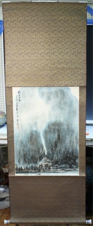 6: Chinese Scroll Painting attr. Xiao Yan Gen 20th C.