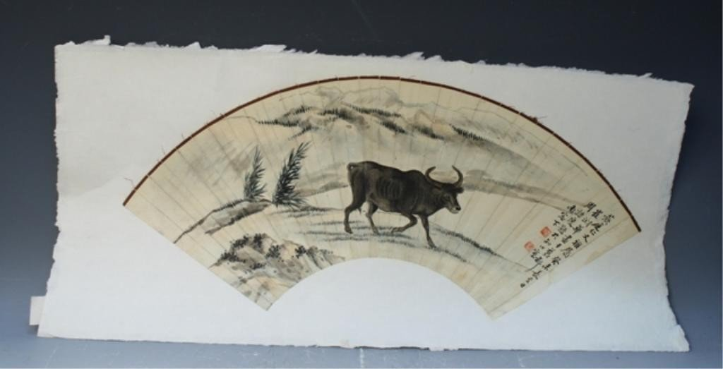 7: Chinese Pair of Fan Paintings