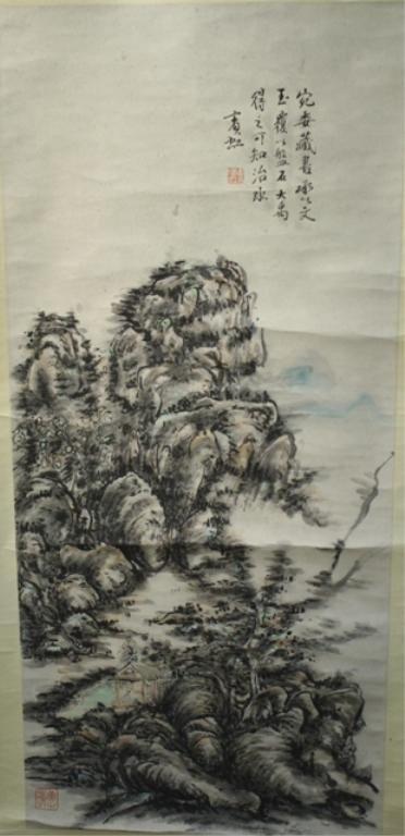 12: Chinese Landscape Scroll attr. Huang Binhong
