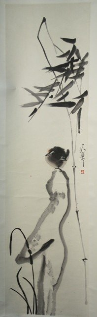 14: Chinese Scroll Painting attr Ding Yan Yong 20th C
