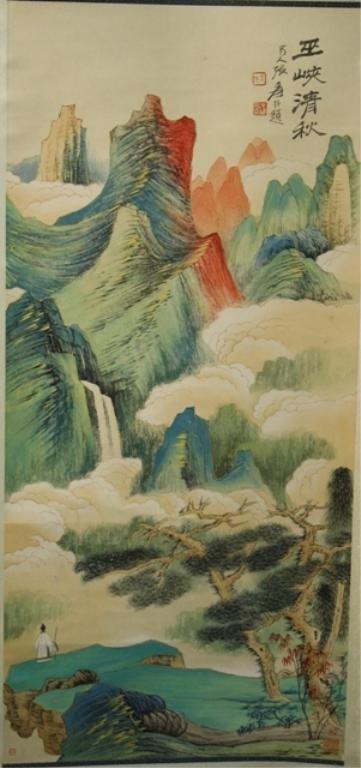 16: Chinese Landscape Painting attr. Zhang Daqian