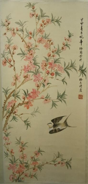 20: Chinese Scroll Painting of Bird and Flowers