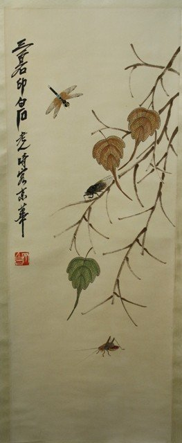 24: Chinese Scroll Painting of Leaves and Insects