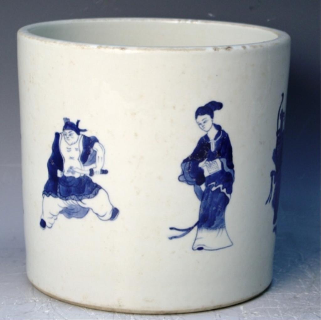 3: Chinese Blue & White Porcelain Brushpot