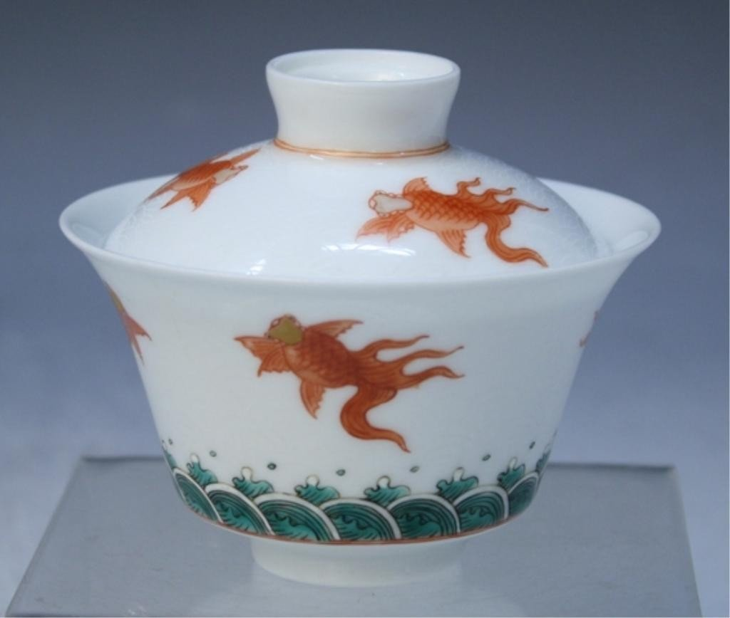 7: Chinese Porcelain Covered Tea Bowl w/ Fish