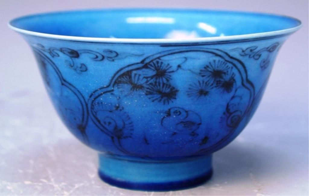13: Chinese Ming Blue Porcelain Bowl Zhengde Mark