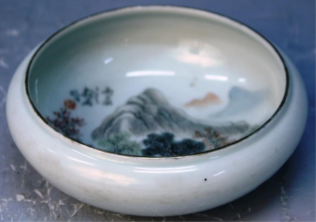 14: Chinese Porcelain Brushwasher Guanyao Ne Zao mark