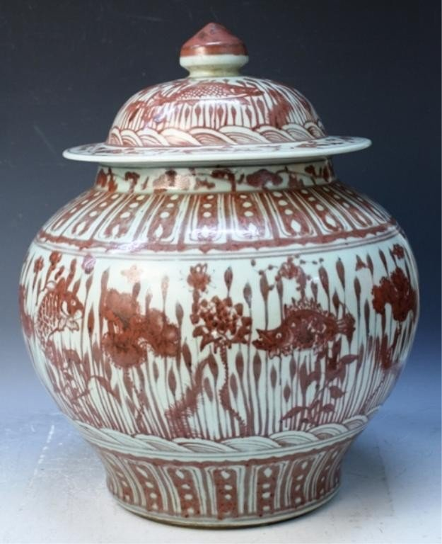15: Chinese Lidded Porcelain Jar with Underglaze Red