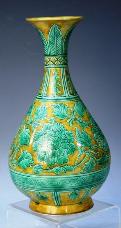 17: Chinese Green & Yellow Porcelain Pear-Shaped Vase