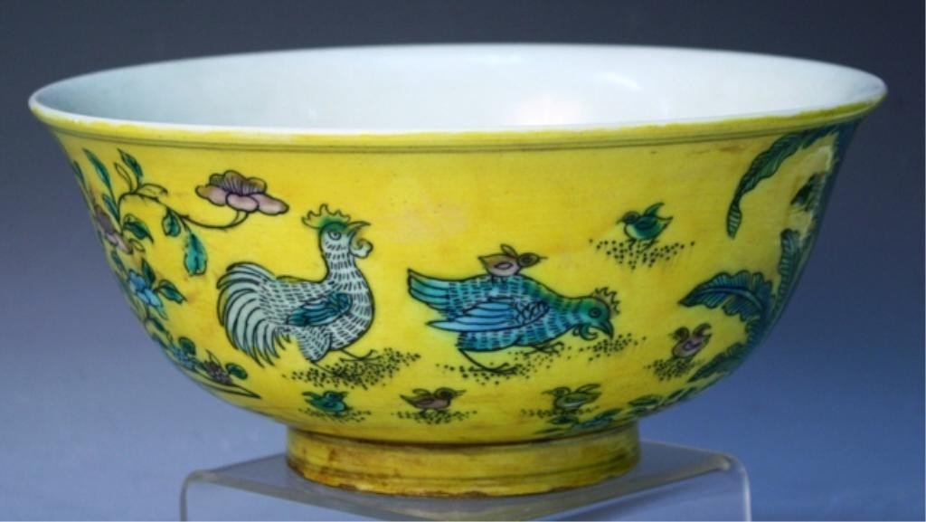 18: Chinese Yellow Ground Famille Verte Porcelain Bowl