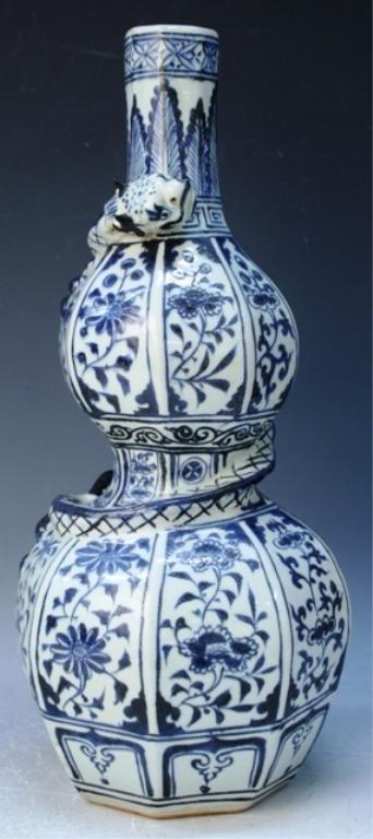20: Chinese Blue & White Porcelain Double Gourd Vase
