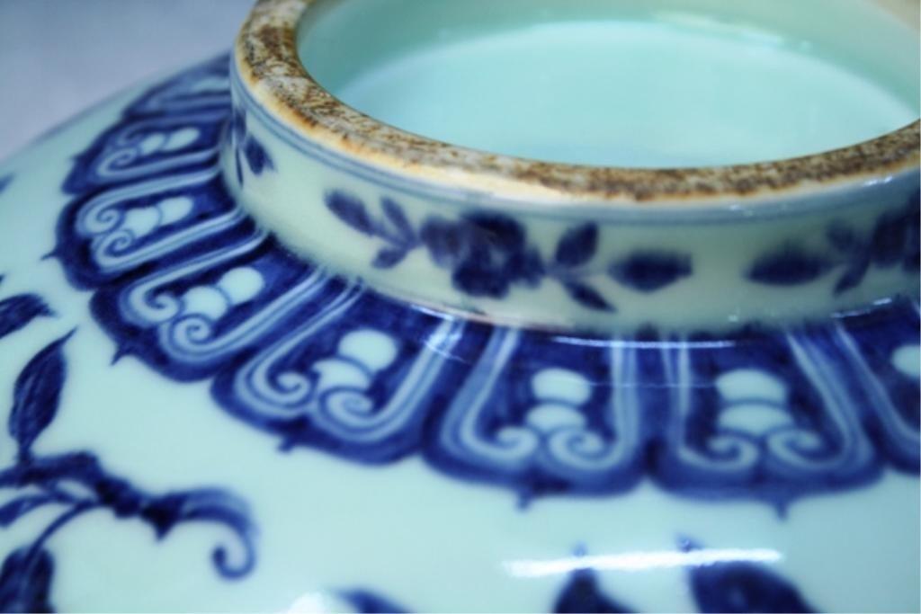 22: Chinese Celadon & Blue Porcelain Bowl - 10