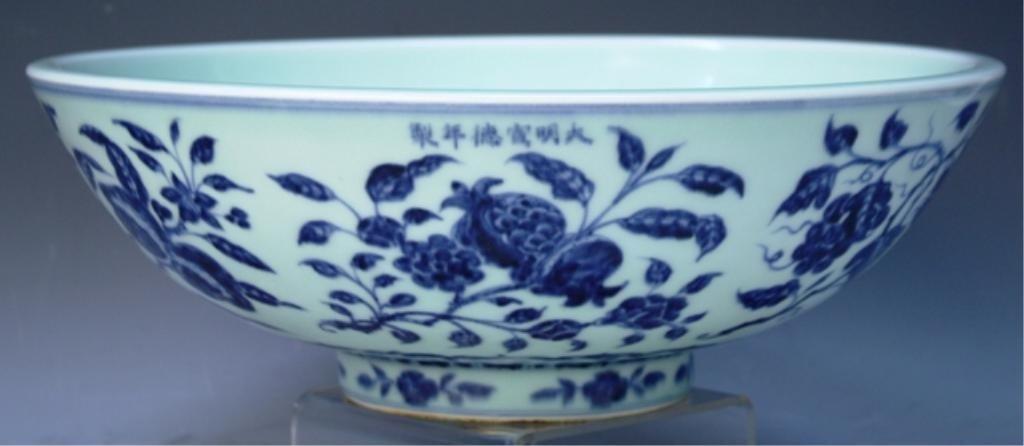 22: Chinese Celadon & Blue Porcelain Bowl