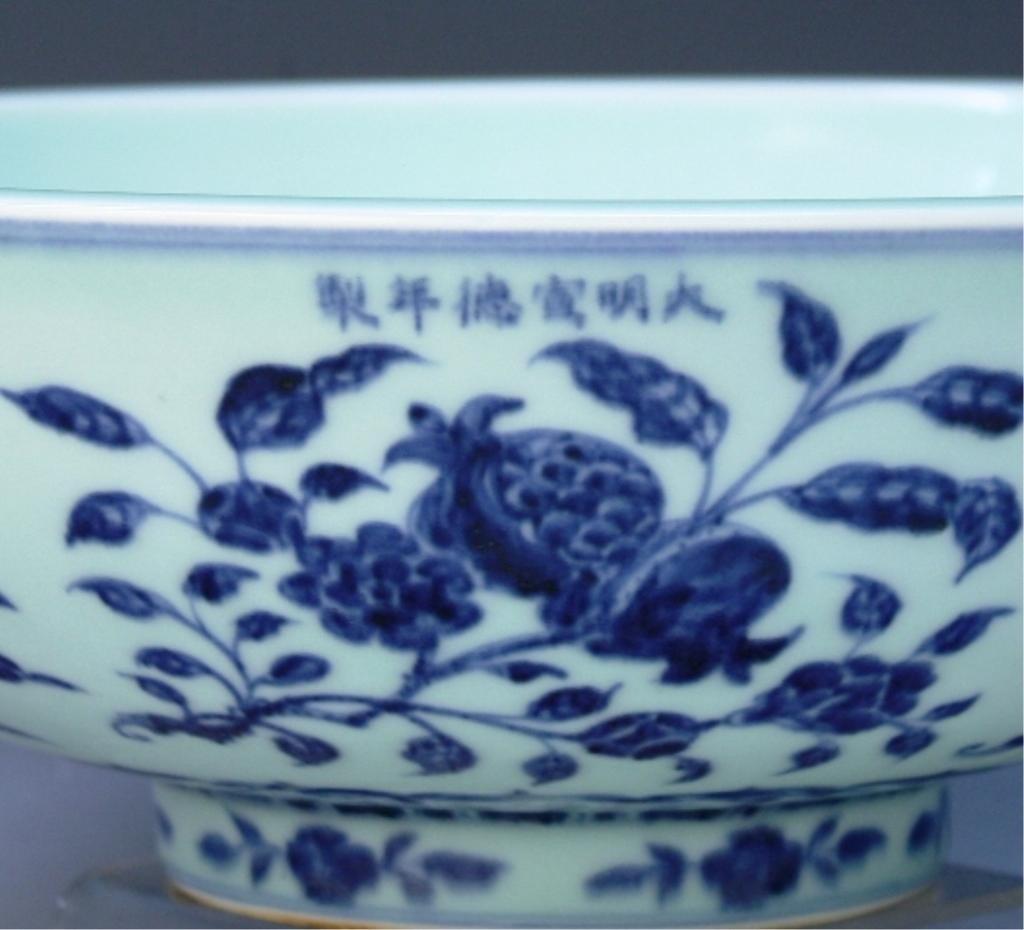 22: Chinese Celadon & Blue Porcelain Bowl - 2